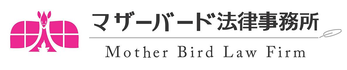 Mother Bird Law Firm